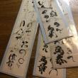 6月22日(金)新興古書店から慶應へ