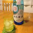 夏焼酎「紫尾の露 颯」!