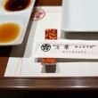 近江牛に感謝!~万葉 栗東店