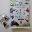 定食への道-パミス???