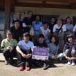 ぶどうの丘 田畑の楽校2018E(9/8~9)