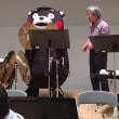 第30回イルミナート教育プログラム シアーズホームグループPresents「熊本地震・平成30年7月豪雨復興支援コンサート」 公開リハーサル