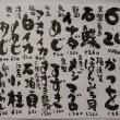 第191回にちよう☆ひるのがみ11:30~17:30[ラストイン16:00ラストオーダー17:00]