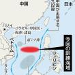 小野寺五典防衛相「南シナ海での潜水艦訓練、15年以上前から実施」