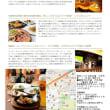 フランツィスカーナー Bar&Grill 六本木 第2回表参道から六本木界隈を巡るたび ⑰カルチャーセンター「建築散策と東京散策」