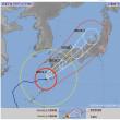 いよいよ台風18号、九州上陸か?