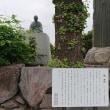 No.24 (わ)関孝和像