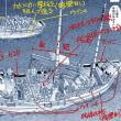 【設定】第一次元寇の蒙古軍船【アンゴルモア 元寇合戦記】