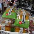 【グルメ・五反田】道中そば 五反田店 ~わさび菜 ごぼう天そば~