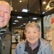 (フアン3号)  今日は呉駅向かい側ビル5階の「大和温泉」に行って来ました。
