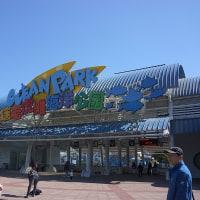 大連 老虎滩海洋公园!
