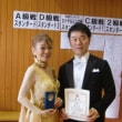 JDSFアマチュアダンス競技会