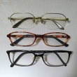 将棋用メガネを購入