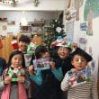 Christmas -2nd Grade-