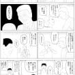 マンガ・1ページ・『拷問スペシャル』