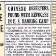 秦郁彦著述『南京事件「虐殺」の構造』をテキスト・クリテークする ダーディンその1