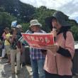 大飯原発再稼働反対!名古屋高裁金沢支部前でのアクションに参加。福井県共生社会条例(仮称)の説明会