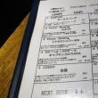 クラフトビール&ロティサリーチキンを飲み食い!@大森駅東口の「VECTOR BEER」!