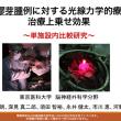 第76回日本脳神経外科学会学術総会