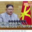 怪顕がすべて:  加計氏発言、首相と矛盾 会見でほころび新たに 東京新聞