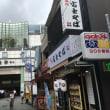 北千住の洗礼 その① in 「富士そば」さん