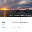 KTWRフレンドシップラジオ Eベリ 夕日と朝日の写真