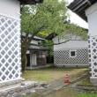 『渡邉邸』