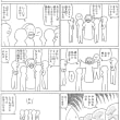 マンガ・1ページ・『贖罪くん』