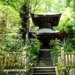600年の歴史を持つ関東の霊場「大雄山最乗寺」 その2
