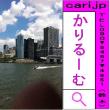2011/06/30(12:05)A撮影風景写真 NYビル