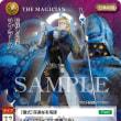 モンコレD カード紹介 03/08