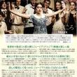 2013年ジョージア(グルジア)映画『花咲くころ』