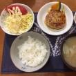 4.17 豆腐バーグ
