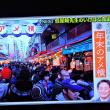 12/17 夏井先生 12月のアメ横