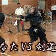 祝【なぎなたVS剣道】再生100万回!