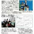 10・13 はだしのゲン・アニメ上映会