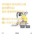 0105   テイ   Instagram  story