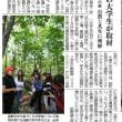 【北海道取材ツアー③】現地に報じられた我々の取材