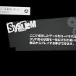 PS4ゲーム『ペルソナ5』クリアしました。(終盤の中ボス連戦が苦労した)