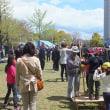 4月6日(日)、第4回 潮江こども祭&防災フェスティバル 開催します