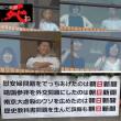 日本と同じく米国でもFAKENEWSなどの偏向報道や政府機関の異常な言動があるのです!!