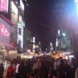 台湾名物『夜市』へ、結果 倍 歩き損!!