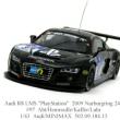 Audi R8 ワークスカラー