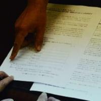 沖縄県石垣島への自衛隊配備反対署名を精査した中間報告が発表される 約五千人分の水増しが発覚~ネットの反応「4割も不正な署名かよw」「しかも中間報告なんですよ(笑)」