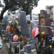 8月二度目の墓参り