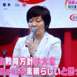森友問題 首相官邸での昭恵氏へのインタビュー記事ー夫妻が共有する神道思想。