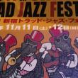 新宿ジャズ祭り