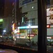 渋谷Day