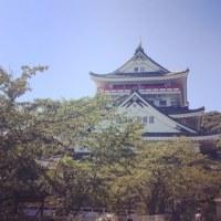 ☆熱海城に行ってきました☆ 神奈川県大磯町 スマイルシャトル