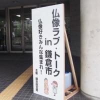 好天の鎌倉
